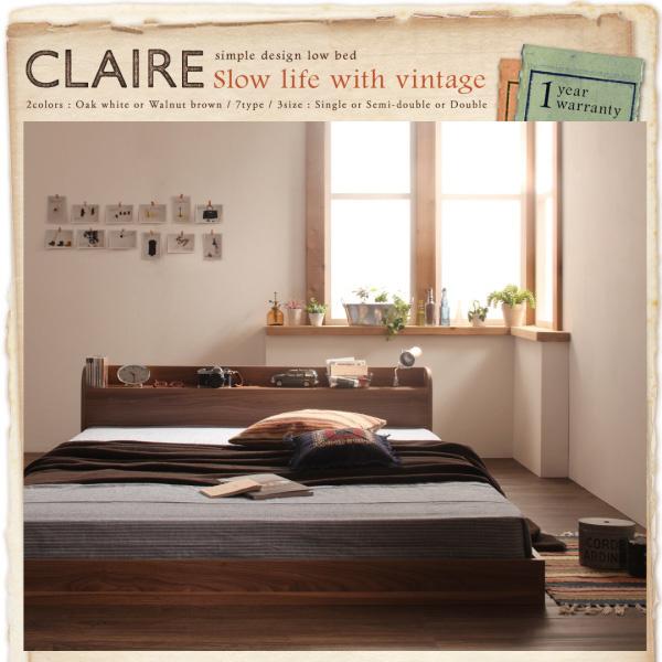 棚・コンセント付きフロアベッド Claire クレール:商品説明1
