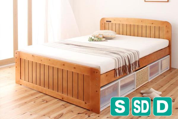 高さ調整可能すのこベッド【Fit-in】フィット・イン