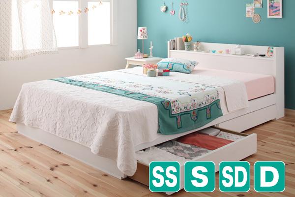 コンセント付き収納ベッド【Fleur】フルール