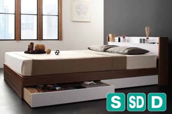 棚・コンセント付き収納ベッド sync.D シンク・ディ