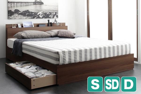 4つのコンセントを装備した収納ベッド【Dublin】ダブリン