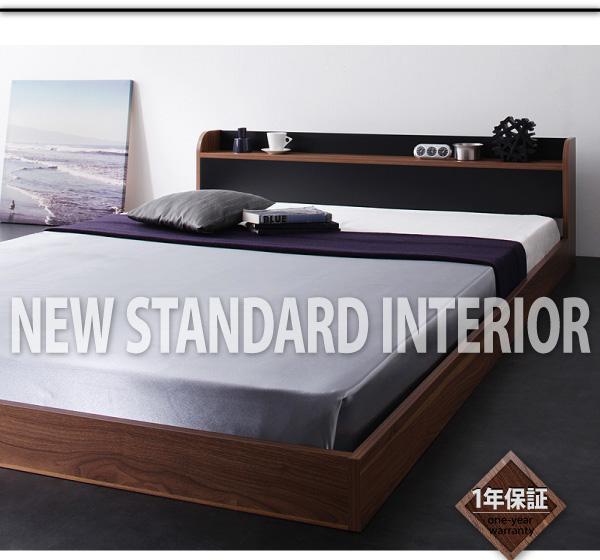 棚・コンセント付きバイカラーデザインフロアベッド DOUBLE-Wood ダブルウッド:商品説明1