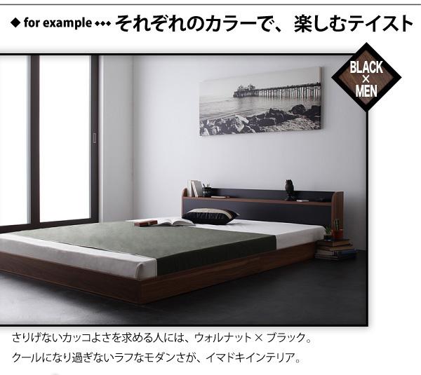 棚・コンセント付きバイカラーデザインフロアベッド DOUBLE-Wood ダブルウッド:商品説明5