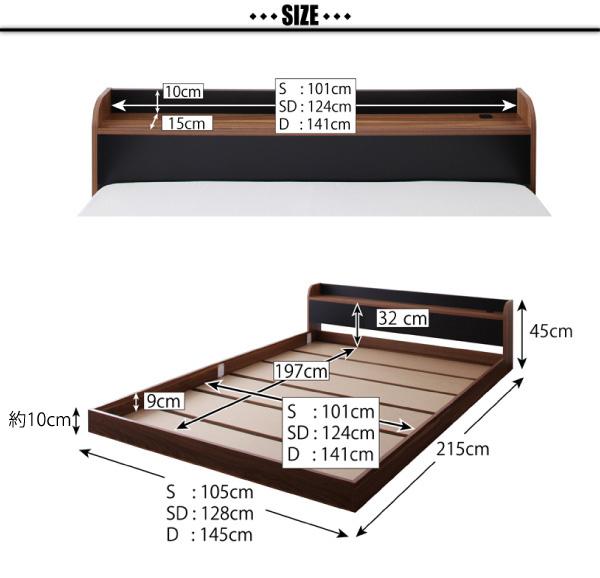 棚・コンセント付きバイカラーデザインフロアベッド DOUBLE-Wood ダブルウッド:商品説明27