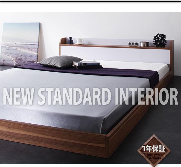 棚・コンセント付きバイカラーデザインフロアベッド DOUBLE-Wood ダブルウッド:商品説明28