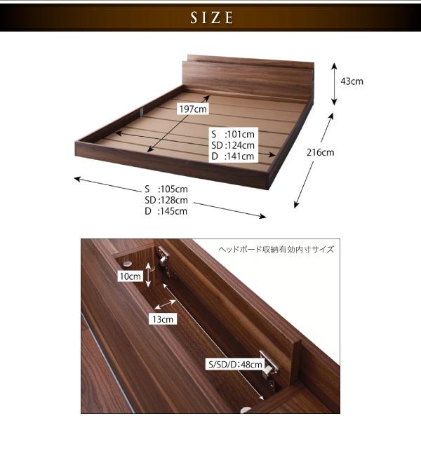照明&隠し収納付き/モダンデザインフロアベッドFragorフラゴル:商品説明31