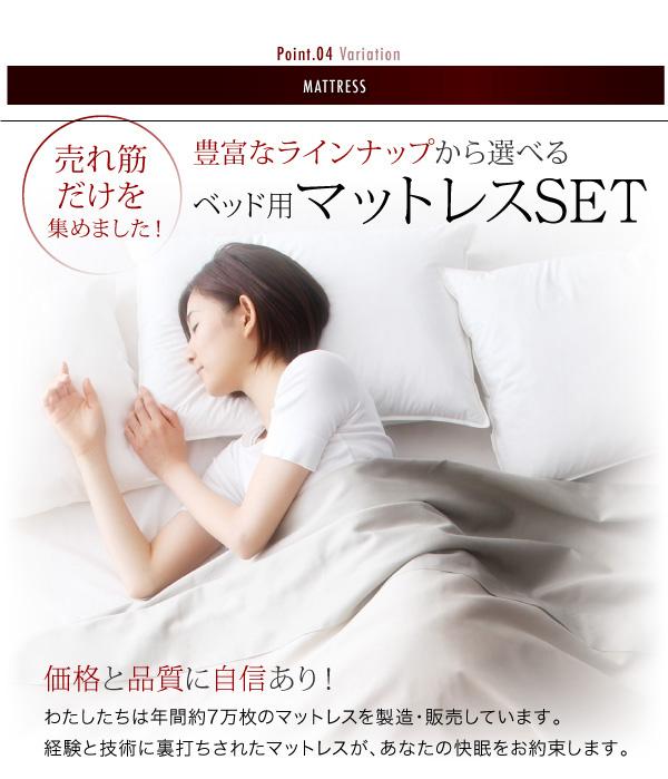 フロアローベッド【Makati】マカティ:商品説明10