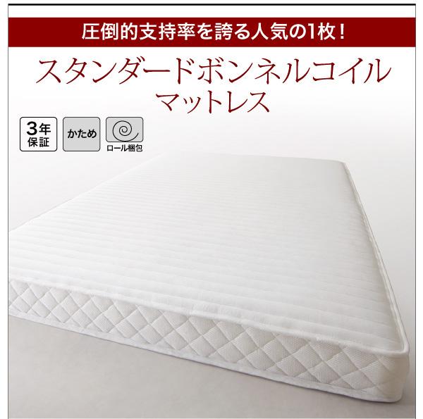 フロアローベッド【Makati】マカティ:商品説明12
