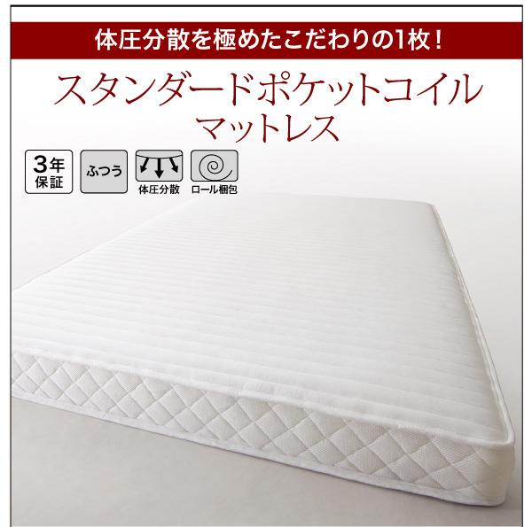フロアローベッド【Makati】マカティ:商品説明16