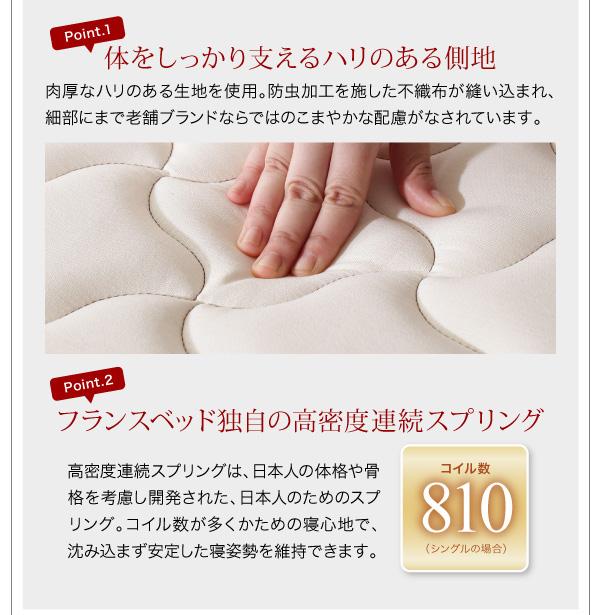フロアローベッド【Makati】マカティ:商品説明34
