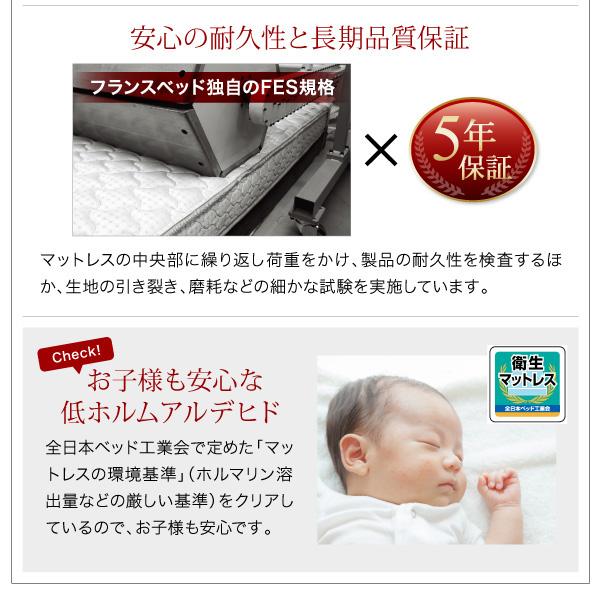 フロアローベッド【Makati】マカティ:商品説明35