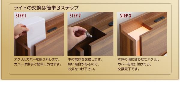 フロアローベッド【Makati】マカティ:商品説明39