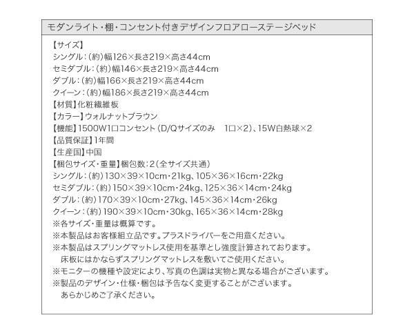 フロアローベッド【Makati】マカティ:商品説明42