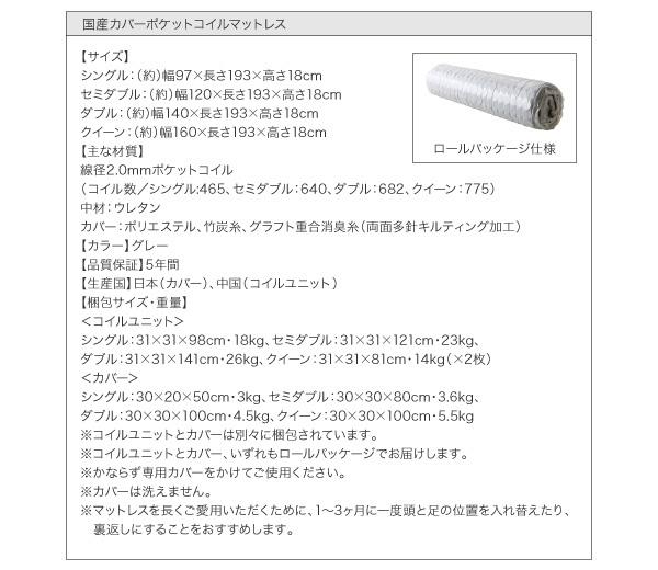 フロアローベッド【Makati】マカティ:商品説明47
