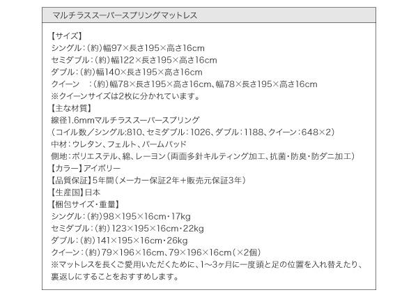 フロアローベッド【Makati】マカティ:商品説明48