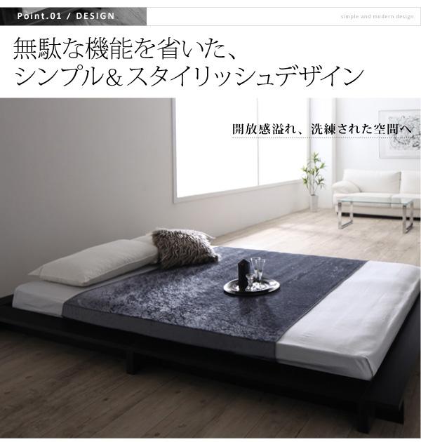 シンプルモダンデザインフロアローステージベッド Renita レニータ:商品説明3