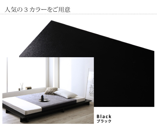 シンプルモダンデザインフロアローステージベッド Renita レニータ:商品説明5