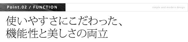 シンプルモダンデザインフロアローステージベッド Renita レニータ:商品説明8