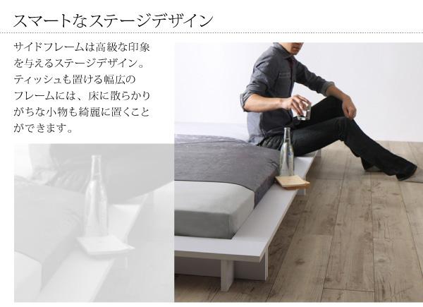 シンプルモダンデザインフロアローステージベッド Renita レニータ:商品説明10