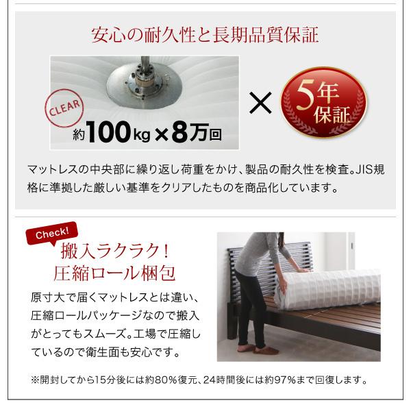 シンプルモダンデザインフロアローステージベッド Renita レニータ:商品説明25