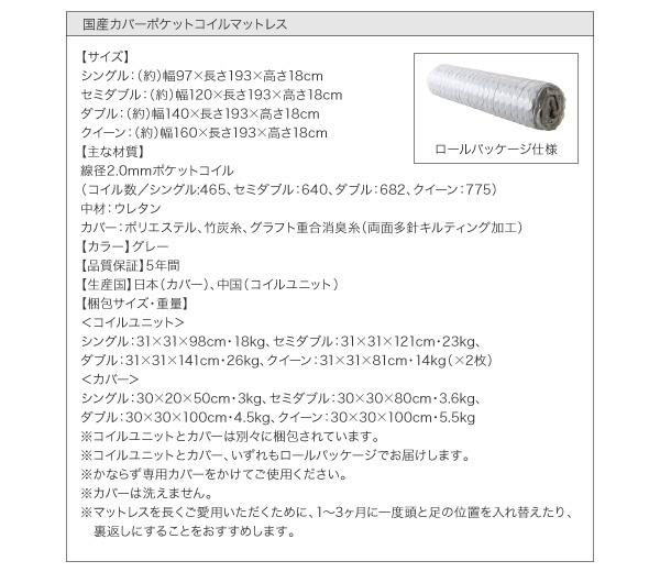 シンプルモダンデザインフロアローステージベッド Renita レニータ:商品説明47