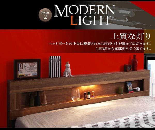 LEDライト・コンセント付きフロアベッド Rufen ルーフェン:商品説明4
