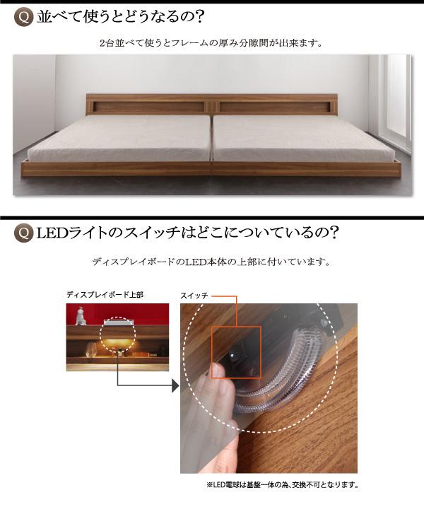 LEDライト・コンセント付きフロアベッド Rufen ルーフェン:商品説明24