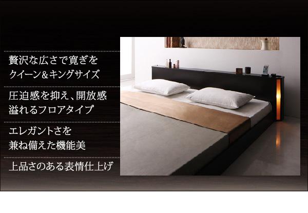 大型フロアローベッド【Senfill】センフィル:商品説明2
