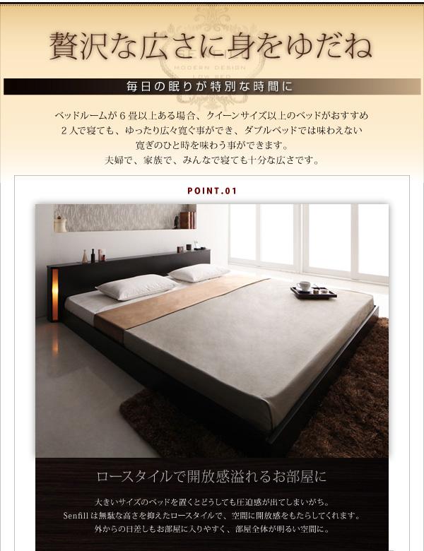 大型フロアローベッド【Senfill】センフィル:商品説明3