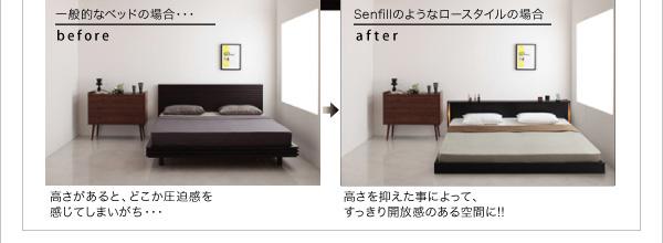大型フロアローベッド【Senfill】センフィル:商品説明4