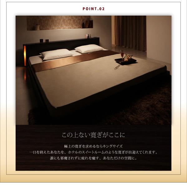 大型フロアローベッド【Senfill】センフィル:商品説明5