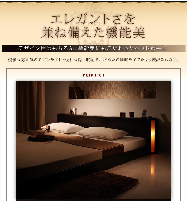 大型フロアローベッド【Senfill】センフィル:商品説明6