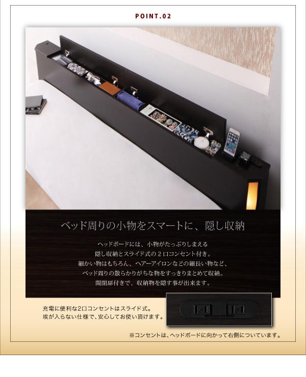 大型フロアローベッド【Senfill】センフィル:商品説明8
