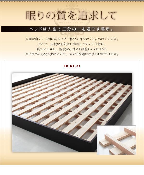大型フロアローベッド【Senfill】センフィル:商品説明9