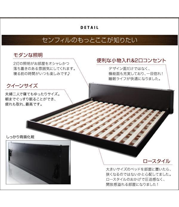 大型フロアローベッド【Senfill】センフィル:商品説明14