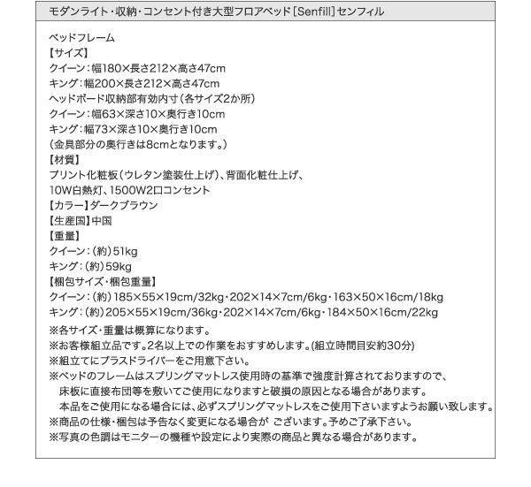 大型フロアローベッド【Senfill】センフィル:商品説明17