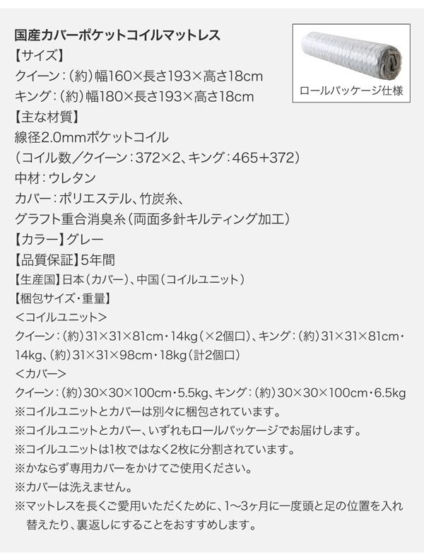 大型フロアローベッド【Senfill】センフィル:商品説明22