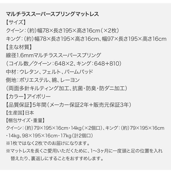 大型フロアローベッド【Senfill】センフィル:商品説明23
