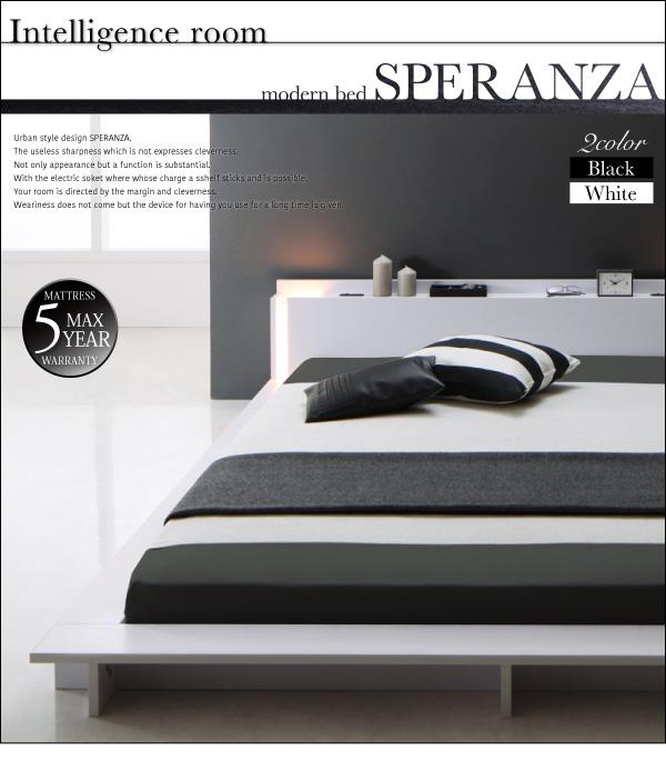 フロアローベッド【SPERANZA】スペランツァ:商品説明41