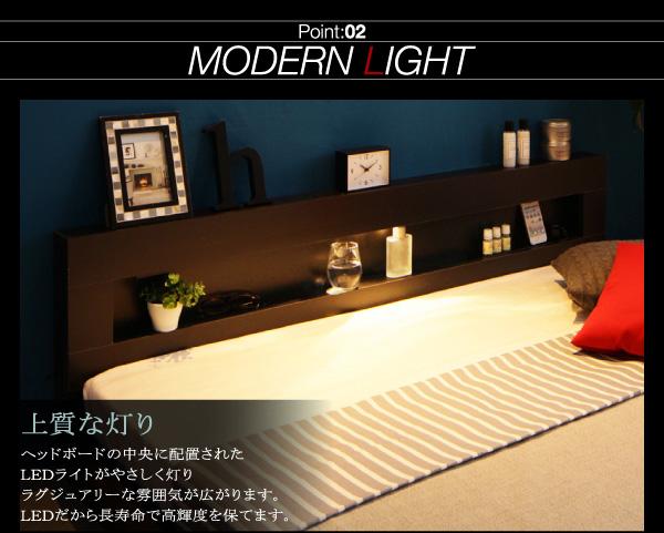 LEDライト・コンセント付きフロアベッド Tessera テセラ:商品説明4
