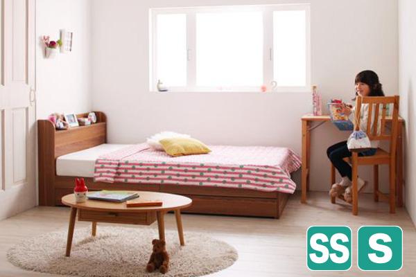 スペースが狭いところでも置けるショート丈収納ベッド【Paola】パオラ
