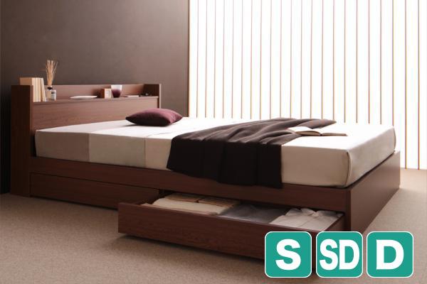 コンセント付き収納ベッド【S.leep】エス・リープ