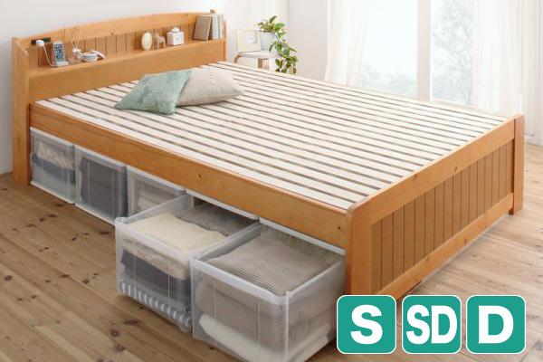高さ調整・棚・コンセント付きすのこベッド【Fiton】フィットン