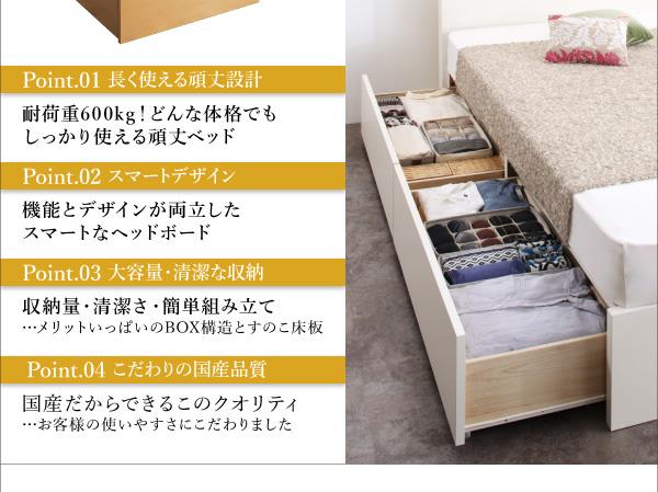国産収納ベッド【Rhino】ライノ:商品説明2