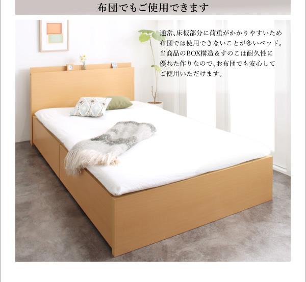 国産収納ベッド【Rhino】ライノ:商品説明8