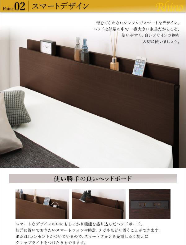 国産収納ベッド【Rhino】ライノ:商品説明9