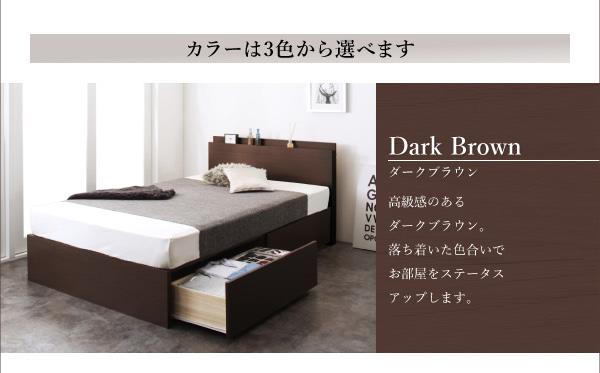 国産収納ベッド【Rhino】ライノ:商品説明10