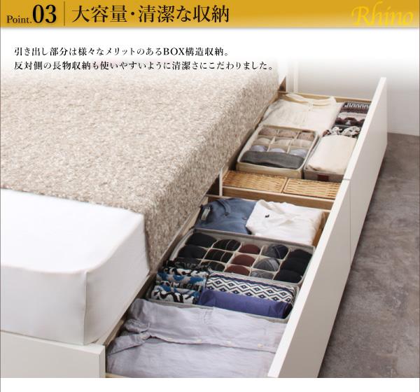 国産収納ベッド【Rhino】ライノ:商品説明12