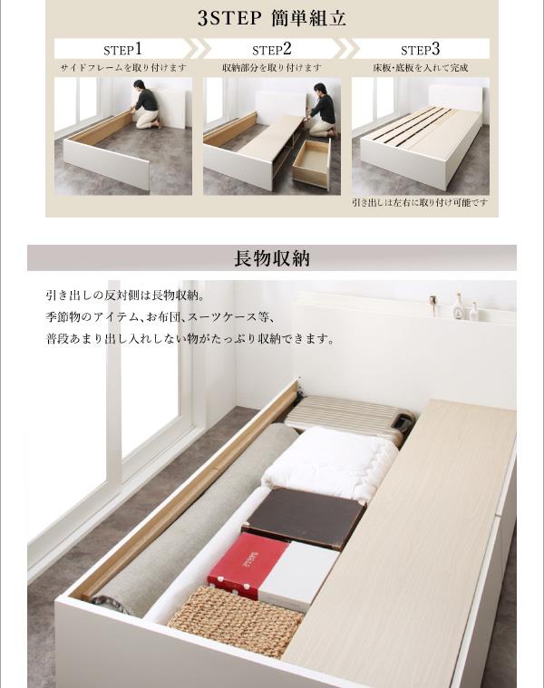 国産収納ベッド【Rhino】ライノ:商品説明15