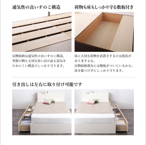 国産収納ベッド【Rhino】ライノ:商品説明16